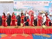越日高科技园区在胡志明市动工兴建