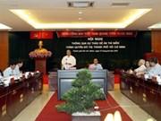 胡志明市即将试点展开城市政府行政模式