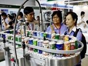 2014年越南ProPak展览即将开展
