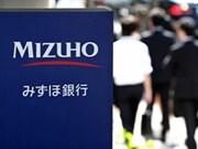 日本瑞穗金融集团在东南亚成立投资基金