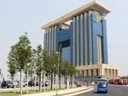 新平阳市行政中心即将落成