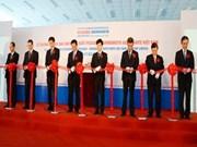 日本飞马岛本汽车部品有限公司在越南第二家工厂落成