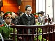 """黎国君""""逃税罪""""一案二审开庭 保持一审原判决"""