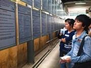 越南青年就业服务中心即将举行会议