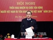阮善仁同志:加大越南品牌推广和传播力度