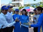 越南增速最快的500家企业排名出炉:私有企业占优势