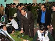 """越南河南省举行2014年""""红色之春""""节无偿献血活动"""