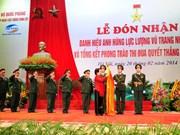 越南军队电信集团荣获人民武装力量英雄称号