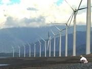 越美加强风电领域合作