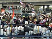 泰国政府反对民事法院的判决