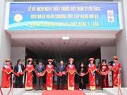 岘港市C医院荣获二级独立勋章