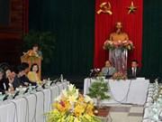 阮春福副总理主持召开有关岘港市城市政府行政模式试点提案的会议