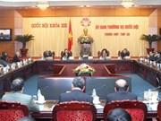 第13届越南国会常务委员会第25次会议发表公报