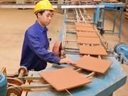 越南建筑玻璃与陶瓷总公司:瓷砖兑换外币