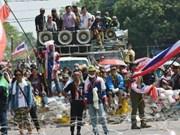 泰国首都曼谷连续发生爆炸事件