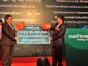 越南军队电信集团:对外投资成功的典范
