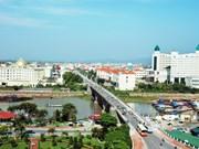 英国投资商计划在越南广宁省兴建垃圾处理厂