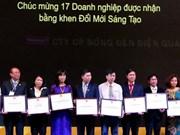 """越南476家企业荣获""""越南高质量产品""""证书"""