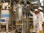 越南容桔炼油厂第2600万吨成品油下线