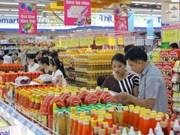 2014年胡志明市保持经济复苏势头