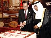 科威特独立节53周年纪念典礼在胡志明市隆重举行