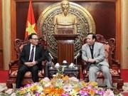 越南驻韩国釜山地区名誉总领事访问越南