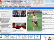 越南奥林匹克电子网站英文版正式亮相
