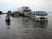 广南省提高减轻自然灾害风险能力