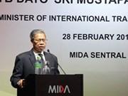 2013年马来西亚吸引投资资金刷新记录