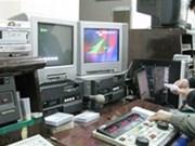 2014年越南广播电视业:加大打击敌对势力宣传