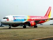 Vietjet Air开通从胡志明市至大叻市航线