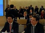 越南为促进和保障人权做出不懈努力