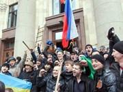 旅居乌克兰越南人同当地居民携手共度难关