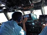 美国联邦调查局派遣调查人员协助马航失联客机调查