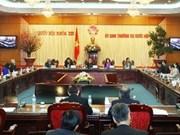 越南国会常务委员会召开第26次会议