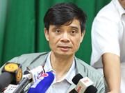 马航客机失踪事件:越南下决心搜索失踪飞机有关痕迹