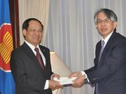 日本任命常驻东盟新任大使