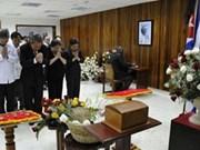 越南最高人民法院院长吊唁古巴女英雄梅尔巴
