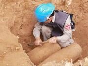 德国向承天顺化省排雷计划资助26万欧元