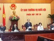 越南国会常务委员会第26次会议闭幕
