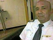 马航客机失踪事件:马来西亚警方对MH370航班机长住所进行搜查
