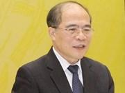 越南国会主席阮生雄出席各国议会联盟第130届大会