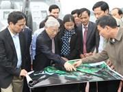 越南广宁省面向建设本省云屯经济特区的目标