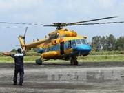 越南国防部长同马来西亚国防部长通电话