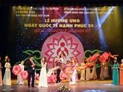 越南首次举办响应国际幸福日活动
