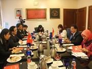 越共中央对外部代表团访问马来西亚