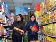 2014年3月份河内市和胡志明市CPI 指数环比均下降