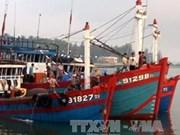 要求中国方面妥当赔偿越南渔民的损失