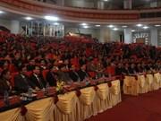 越南注重提高地方国家权力机关的活动质量