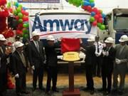 美国安利公司增加对越投资2500万美元
